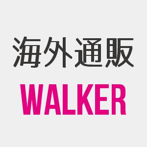 海外通販Walkerについてー仕入れリサーチ必勝法ー